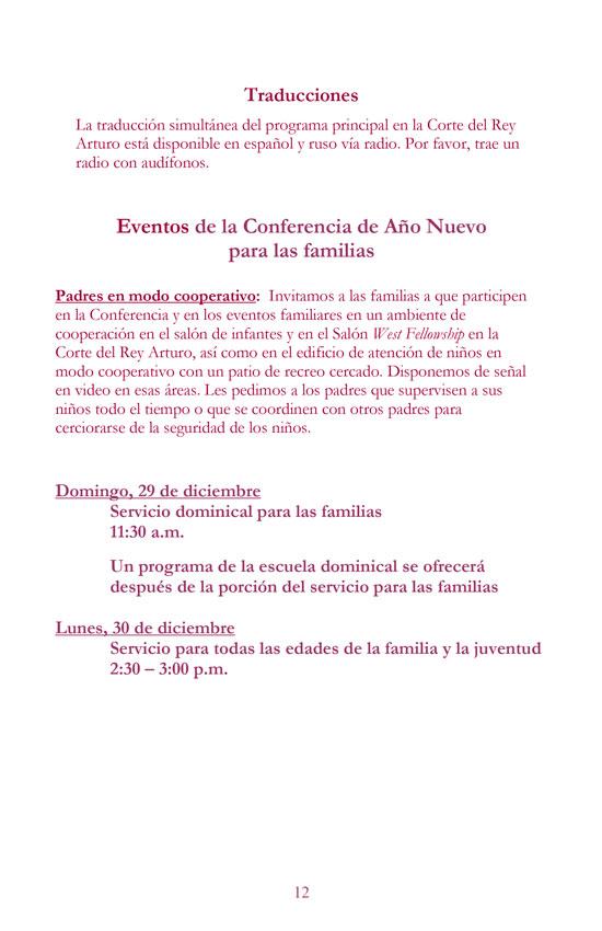 Libertad-2018-Conferencia-cartel-w2
